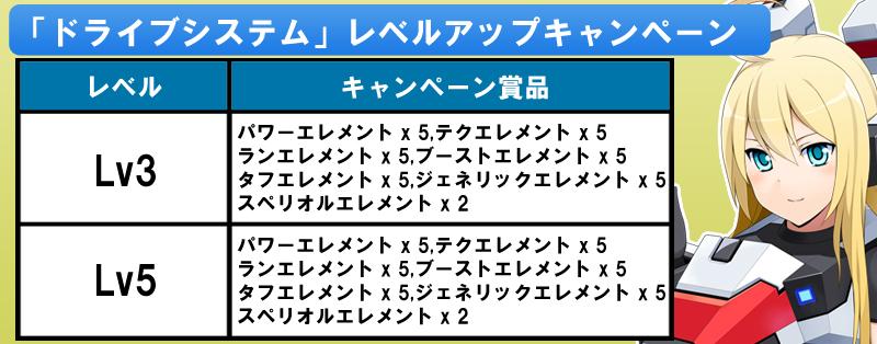 extra orgin update 18/12/2014(updated!) 0091