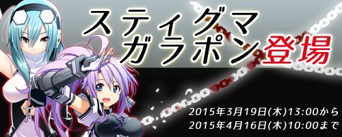 19/03/2015 updates (updated) 0013