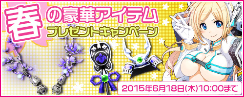 16/04/2015 updates(updated) 008