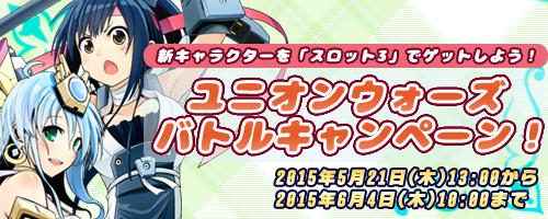 21/05/2015 updates (updated)  0031
