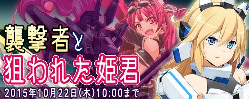 17/09/2015 updates (updated) 150917_event_info