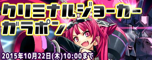 17/09/2015 updates (updated) 150917_gara_info