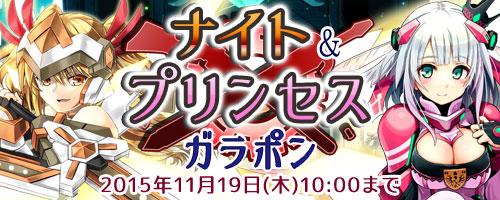 22/10/2015 updates (updated) 0012