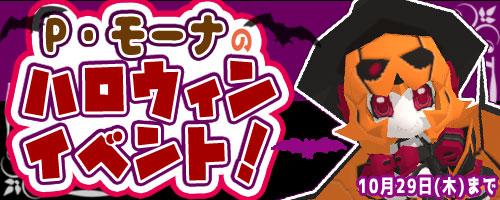 15/10/2015 updates (updated) 0022