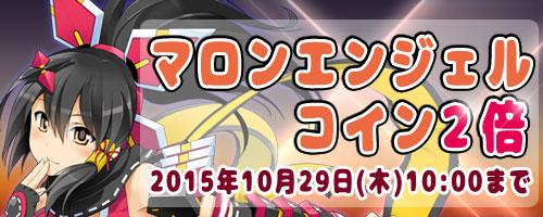 15/10/2015 updates (updated) 009