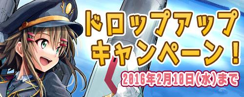 28/01/2016 updates (updated) 0014