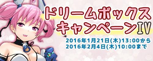 21/01/2016 updates (updated) 0032