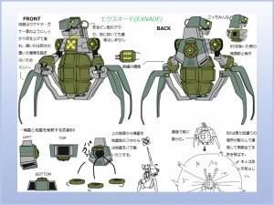 robo design contest results  0081-300x225
