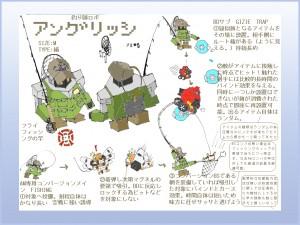 robo design contest results  023-300x225