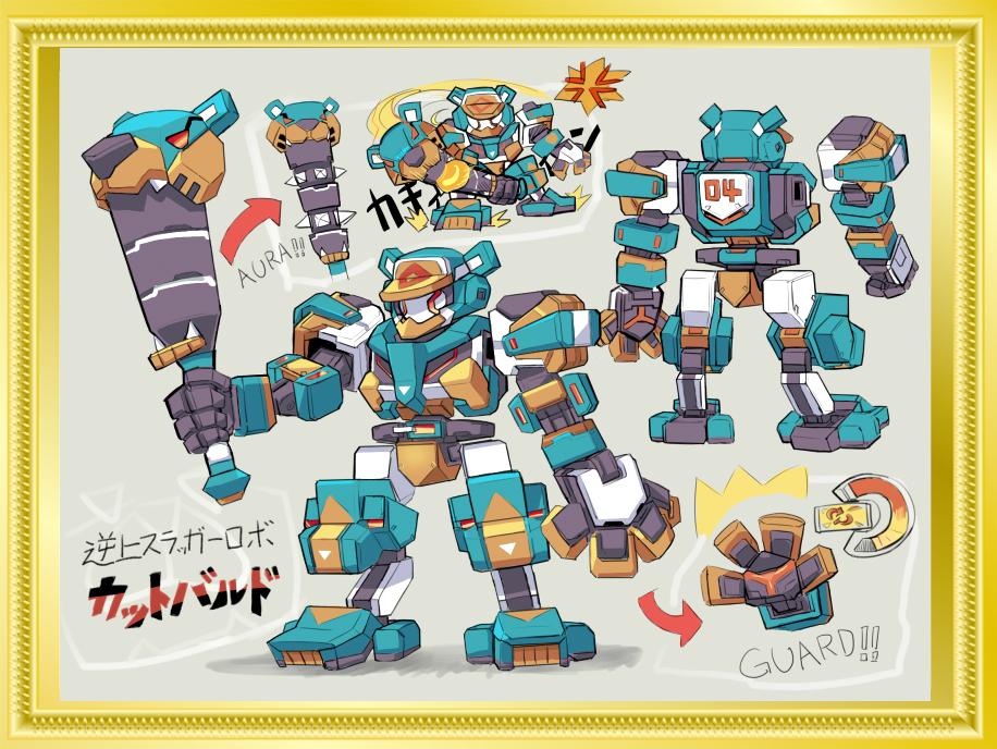 robo design contest results  E98791e8b39e