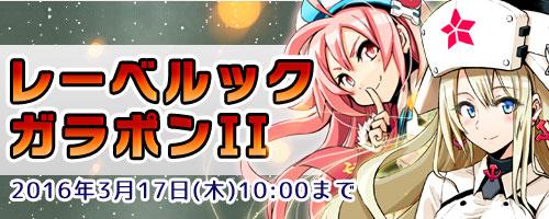 18/02/2016 updates (updated) 0012