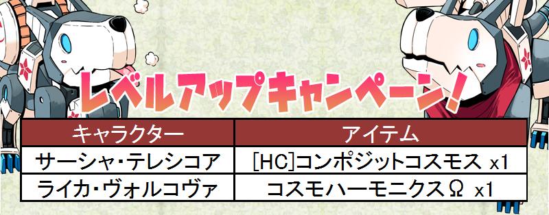 18/02/2016 updates (updated) 0042