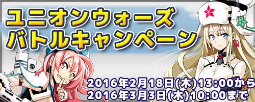 18/02/2016 updates (updated) 0061