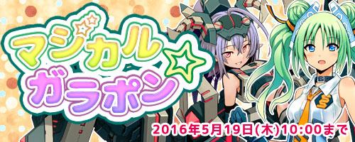 21/04/2016 updates (updated) 0013