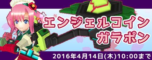 07/04/2016 updates (updated) 0021