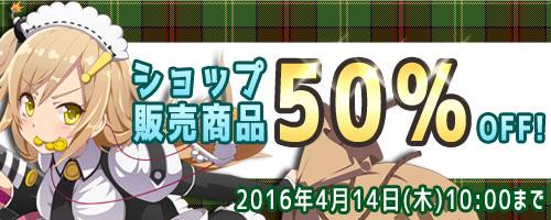 07/04/2016 updates (updated) 003