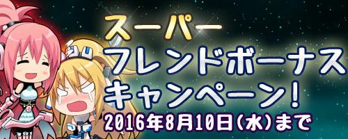 28/07/2016 updates (updated) 0013
