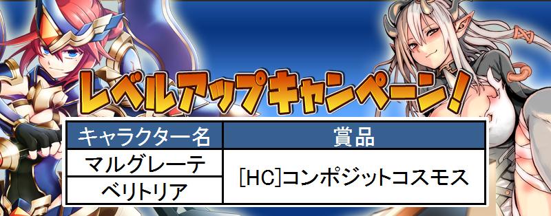 25/08/2016 updates (updated) 0043