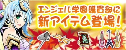 08/09/2016 updates (updated) 002