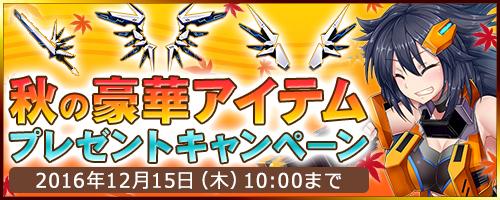 21/09/2016 updates (updated) 012