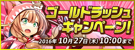 13/10/2016 updates (updated) 0051