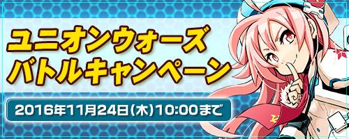 10/11/2016 updates (updated) 0011