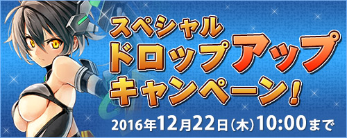 01/12/2016 updates (updated) 0022