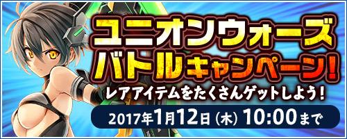 22/12/2016 updates (updated) 0022