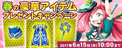 23/03/2017 updates (updated) 0061