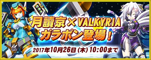 28/09/2017 update (updated again) 0013