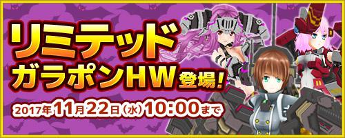 25/10/2017 more halloween update (updated) 0013