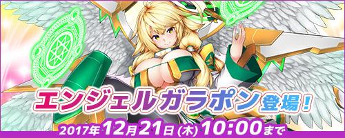 22/11/2017 update (updated) 0013