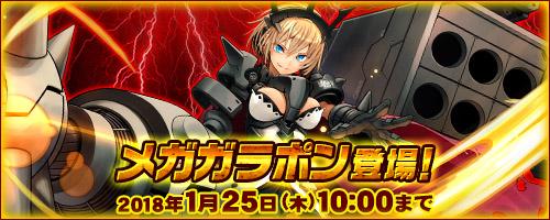 21/12/2017 mega update (updated) 0013