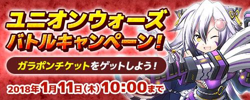 28/12/2017 new year update(updated) 0014