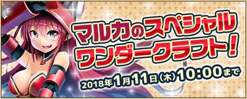 14/12/2017 more anniversary update 0032