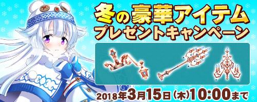 21/12/2017 mega update (updated) 0052