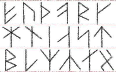 Все рунные знаки с 1-ого века н. э.(благодарность starfoks) 14