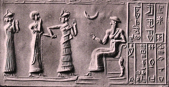 "Les ""religions"" de Babylone la Grande. Ur-Nammu-Sin"