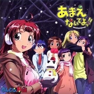 Amaenaideyo!! Soundtrack Winter Side Yuna-amenaideyofuyubanost