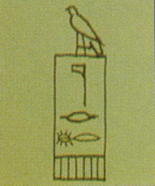 Piramide i biblija. Pir12