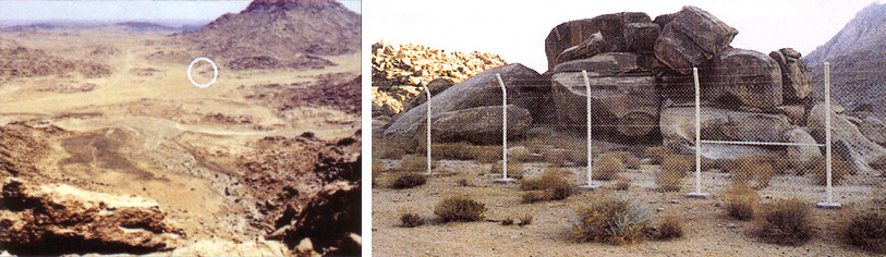 Arheoloski ponalasci kod planine Sinaj.    Sinaj18