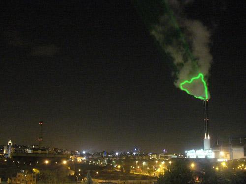 Soucoupe volante à Arlington, Texas le 11/02/2010 - Page 2 HeHe_NuageVert