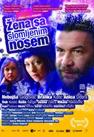 Кино репертоар Zena-sa-slomljenim-nosem