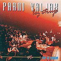 Parni Valjak Diskografija 105730_parni_valjak_1995-Bez_struje