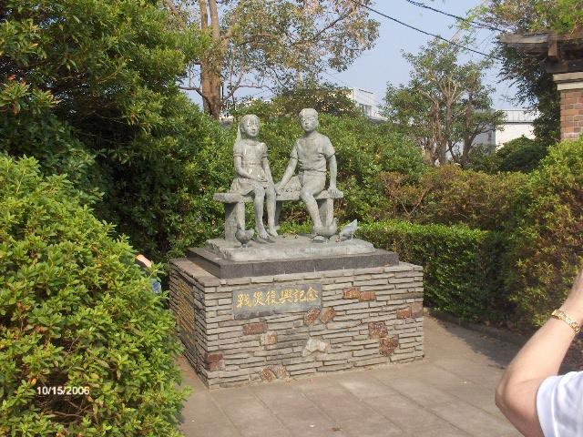 Statue i spomenici posvećene deci Nagasaki_10_15_06%20091