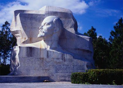 El parque Lenin Havana-lenin