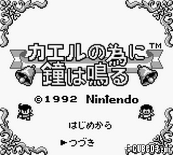 [Game Boy] Pour la Grenouille Sonne le Glas / Kaeru no Tame ni Kane wa Naru  Frog3