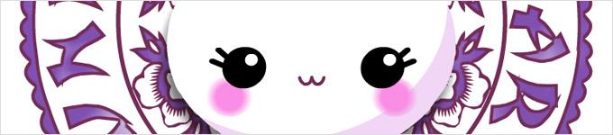 Foro Momoiro Clover - Momokuro - Momoclover - Portal♥ Cuteki-conejo-kawaii-widget