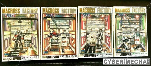 Diorama vintage Macross Factory 04 1581407625