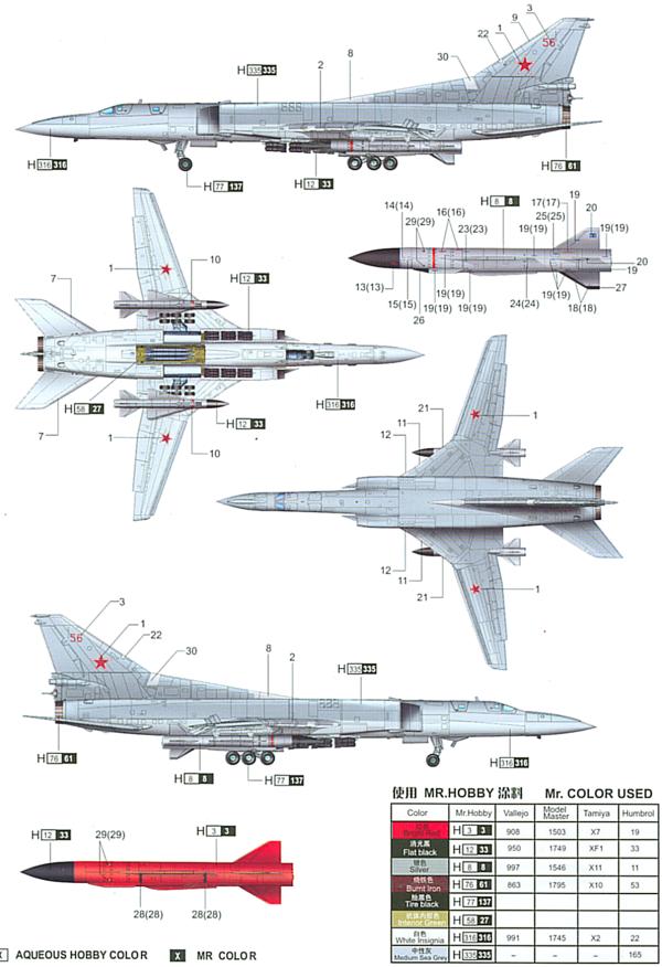 "Tupolev Tu-22M ""BACKFIRE C"" [1:72 - Italeri] Tu-22m_profile01"